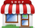 Shop Building PSD Icon Image